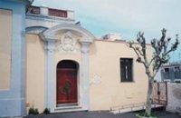 Biblioteca Antoniana - Luogo di cultura - Ischia