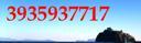 Copia di 3935937717