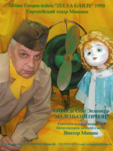 Cod.107AG Viktor Mishin 1