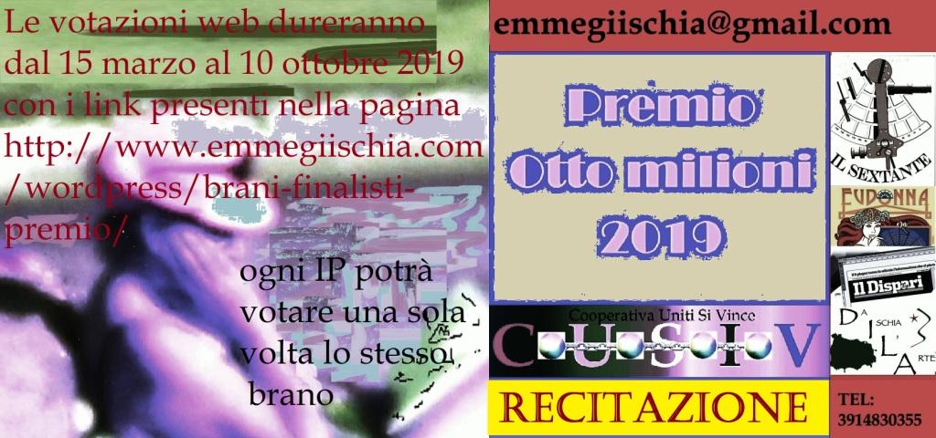 "BR08 Daniela Baldassarri legge la poesia ""No, no"" scritta da Bruno Mancini"