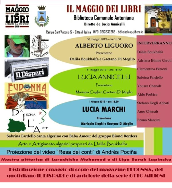 DILA 30-31 maggio e 1 Giugno nella Biblioteca Comunale Antoniana della Città di Ischia.