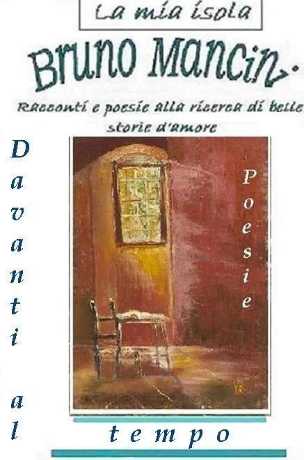 Alla carezza gelida – poesia di Bruno Mancini