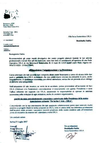 DILA Algeria Sede operativa a Blida