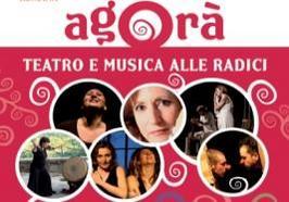estate-romana-agora-teatro-e-musica-alle-radici