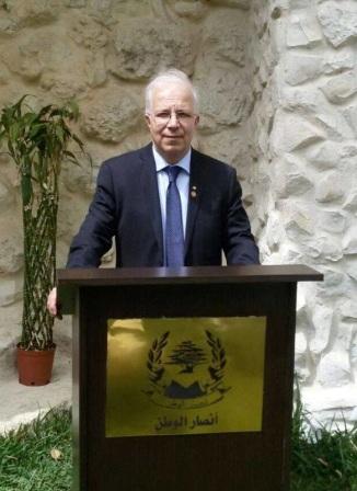 Hafez Haidar
