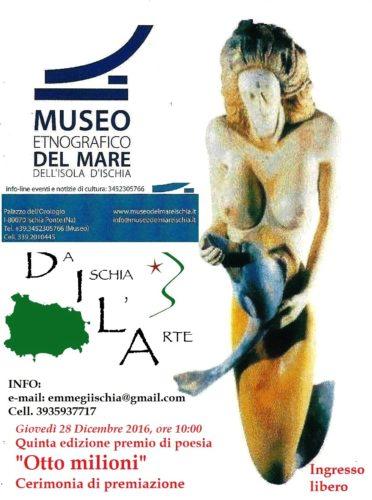 museo-dila-premiazione-otto-milioni-2016-invito-bozza-1