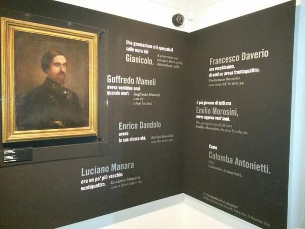 Museo della Repubblica Romana e della memoria garibaldina. 2