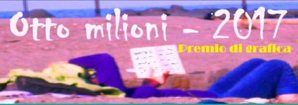 premio-grafica-otto-milioni-2017-logo-bozza-2