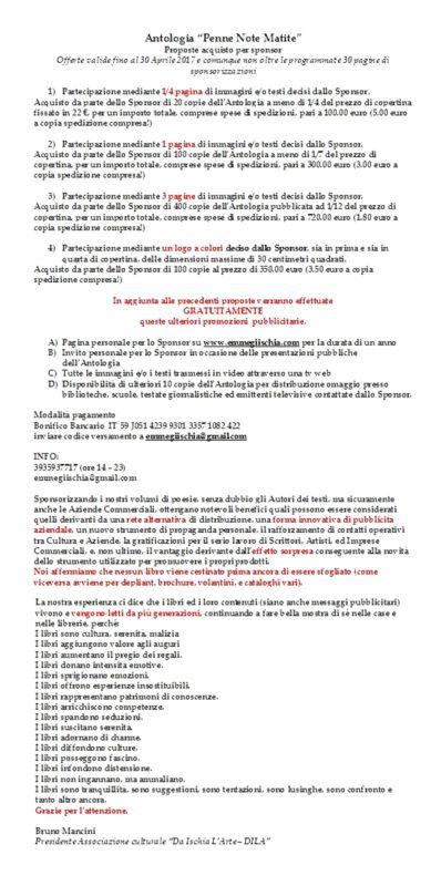 proposte-acquisto-per-sponsor-2017-penne-note-matite