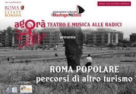 roma-popolare-itinerari-di-altro-turismo